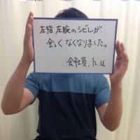 小樽市にお住まいのh.u様(50代/男性/会社員)