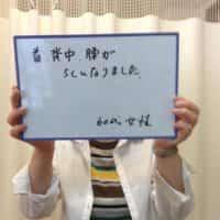 小樽市にお住まいの匿名様(60代/女性)