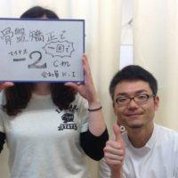 小樽市にお住まいのK・Iさん(40代/女性/会社員)