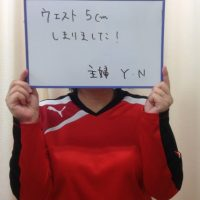 小樽市にお住まいのY.Nさん(女性/主婦)